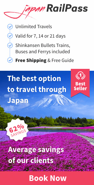Japan RailPass