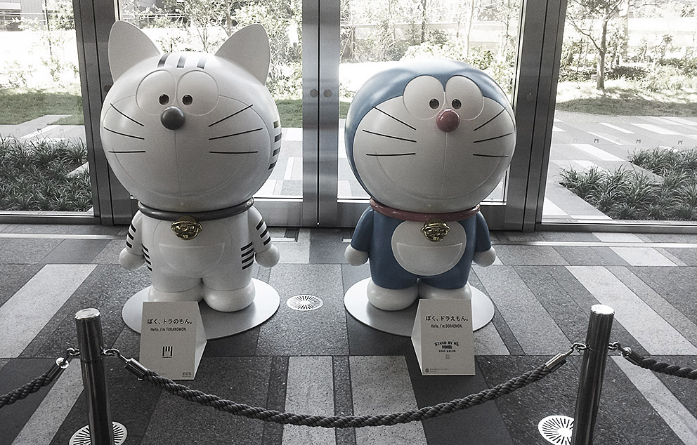Moments Toranomon And Doraemon - Japan Travel Guide - japan365days com