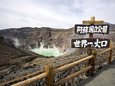 Mount Aso In The Kumamoto Prefecture