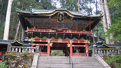 Nikko National Park Nitenmon Gate