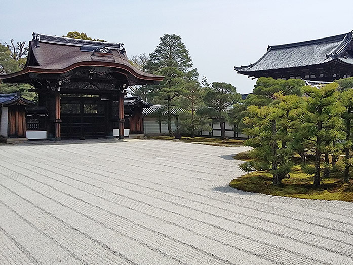 Ninnaji Temple Kyoto Travel Tips - Japan Travel Guide - japan365days.com