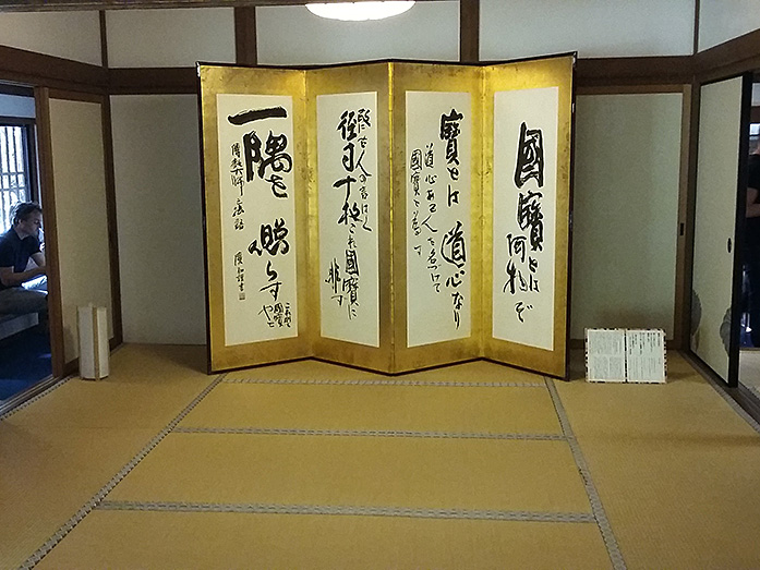 Calligraphy Panels Inside Shinden Hall