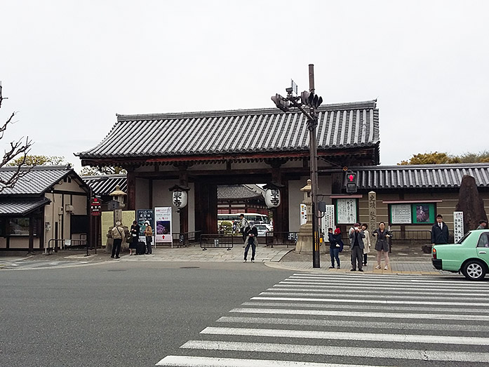Keigamon Gate Toji Temple in Kyoto