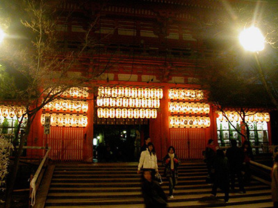 Kyoto Yasaka Shrine