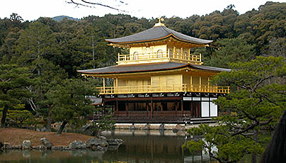 Kinkaku-ji Temple The Golden Pavilion In Kyoto